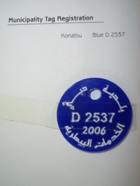Cimg1239